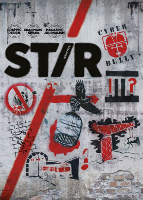 Stir Magazine Issue 5 Cover