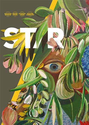 Stir Magazine Issue 6 Cover